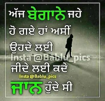 Inocent Jatti 😘je post vadia lgi gift plz