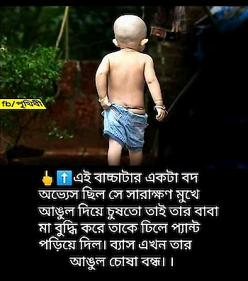 #salute