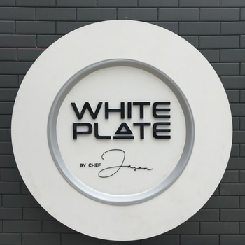 Post coming soon on White Plate #Review #foodblogger #foodphotography  #food