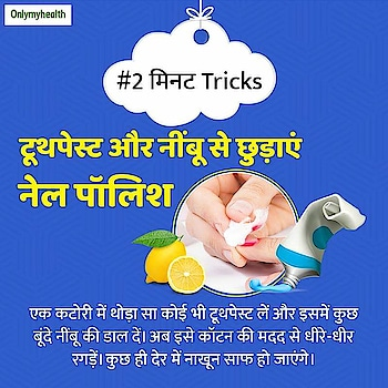 #beautyhacks #beautytips #beautytipsandtricks #fashionmoments #fashionquotientchannel #lookgoodfeelgoodchannel #followmeonroposo
