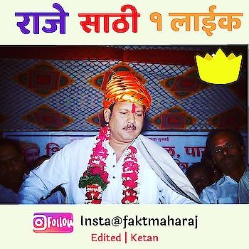 जय शिवराय  #shivajimaharaj #maharaj #hindu #instagram #maharashtra #marathi