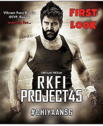 #chiyaan56  #chiyaanvikram  #vikram  #firstlook