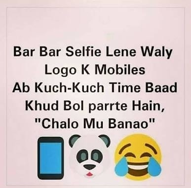 follow me on #roposo   and #instagram    #thecomedian Hyderabad meme #hyderabad  #hyderabadibatein #hyderabadi_batein #like #talenthunt #talent #post #postivevibes #hyderabadtime #hyderabadii #meme #memes #memesdaily #talenthunt #roposotalenthunt