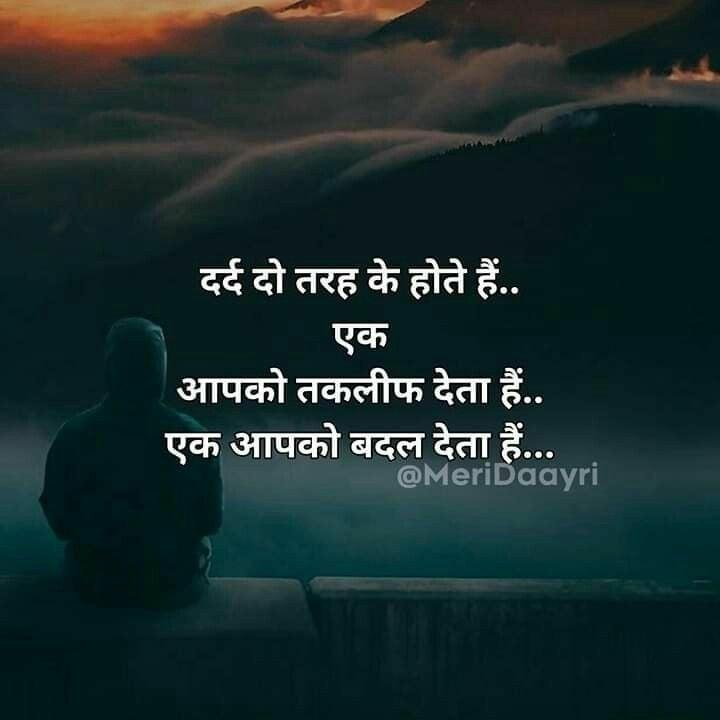 #soulfullquotes #soulfullquotes #soulfulquoteschannel