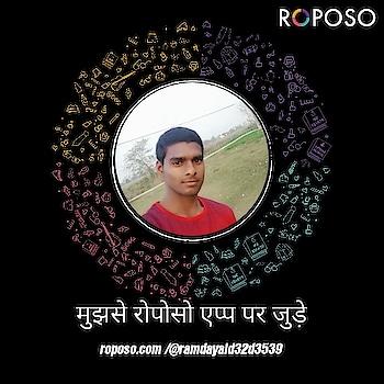 #Ramadayal #Maddheshiya