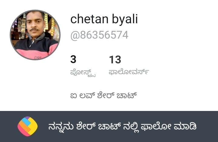 Chetan Byali