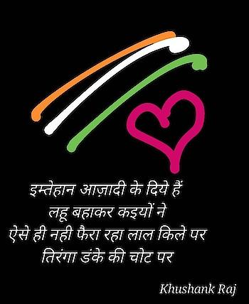 Jai Hindi  HAPPY INDEPENDENCE DAY #happyindependenceday #independenceday2018 #jaihind #jai_hind #indian #tiranga #nationalflag #freedom #patriotism #quotes #roposoindia #roposo #roposo-good #roposomood