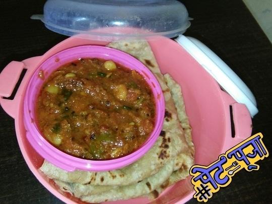 Lunch Box.... 🍱#lunch#maakehathkakhanna#Raajma#myfavourite#lovingit#foodforlife😘 #paetpuja
