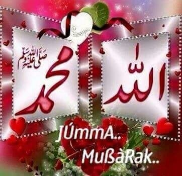 Gud mrng everyone Hve a nyc day  jumma mubark to all dua m yd rkhna