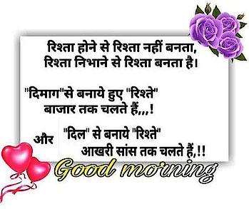 #goodnight #goodmorningpost #goodmorningpost #sad_whatsapp_status