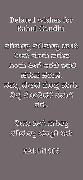 #rahulgandhi #fumny #my