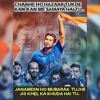 #sachintendulkar #sachinbirthday #sachintendulkarbirthday #sachintendulkarbirthdaycelebration #happybirthdaysachintendulkar follow for more @its_me_your_vision#itsmeyourvision #chutiyapa#bakchodi#bakchod_nation #bakchodiyaan#fucked #fuckedupmemes #lol #humor #backbenchers #kamine #schoolmemes#scary #fuckeverybodyelse#mirzapur #neech #business#creation #sacredsex#hotgirls #erotic #bhagbe