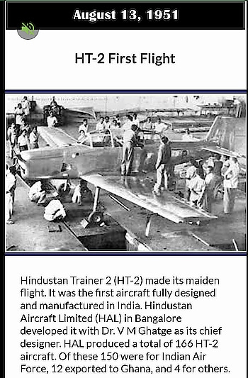 #hindustan  #indian  #timesofindia