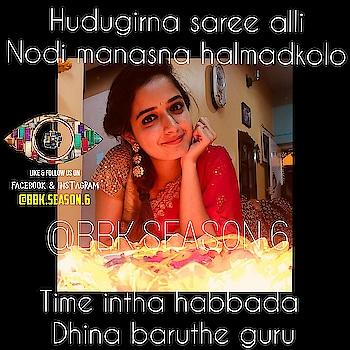 #typo yenne #kal_krishna @hidden_sparrow . . Share Like Comment.. Follow @bbk.season.6 @kannada_meme_santhe . #bbk6 #biggbosskannada nnada #colorssuper #zeekannada #kannadamemesanthe #kannadamemes #sandalwoodactress  #KannadaActress #anupamagowda  #chandanshetty #trollmava  #trollhaiklu #troll_haida #trollicon  #trollguru_official #nammakarnataka #nammakarnatakamemes #namcinema  #chaithrarao #kamali #anchoranushree  #kannadakogile #KGF #karnatakadiaries #karnatakafocus #karnataka_focus  #karnatakatourism #karnataka_one #kgf #pubg