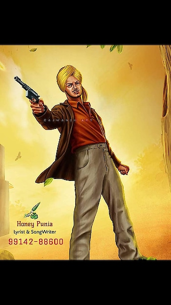 #slute #Bhagat #singh