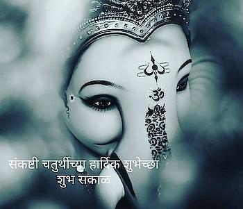 #ganpatibappamorya #jaishreeganesh