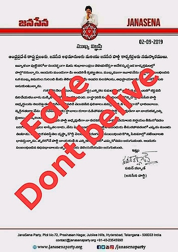 ycp fake published