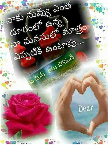 #love #love----love----love #lovequotes #quotes #life-quotes #roposo-quotes #roposo-soulful-quotes #quotesdaily