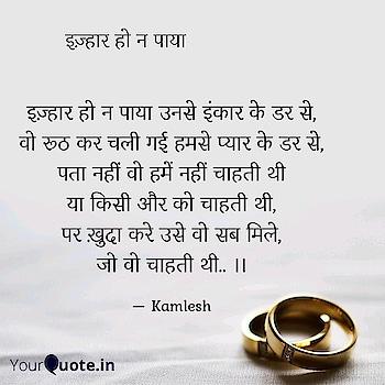 #इज़हा_हो_न_पाया #yqdidi #yqbaba #shabdanchal