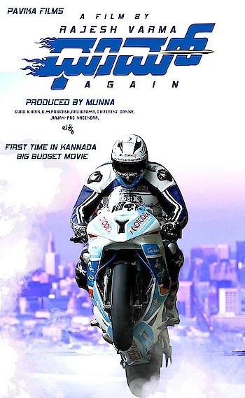 Movie name ...Dhoom Again.   Coming in 3 languages: Kannada Hindi and telugu   3 lead heroin    3 lead hero      Well maintained physique.   All the other industry standards are compulsory.   Terms and condition are applied: NDA will be signed by both the parties.   Interested candidate's plz whatsapp with confirmation for above terms.  Mob: 7073167955, 9530476964