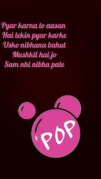 love #pop