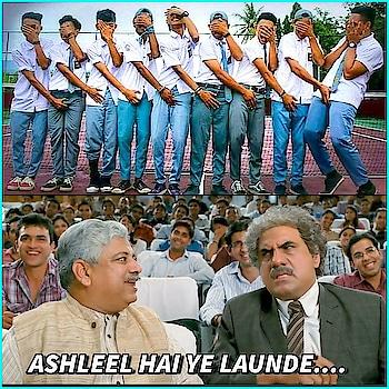 Yeh Kaisa #Swag Hai Aaj ke Londo Ka 🙄😶..!