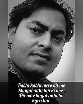 Quotes by Anuj dwivedi #picturequotesoftheday #portrait #picoftheday #picturequotes #pic #anujdwivedi