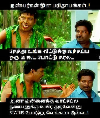 #funny-friend