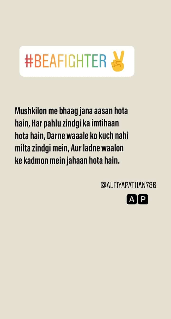 #dilkibat #thought #qoutes #followforstyle #inspiration #motivational #supportme #alfiyapathan786 @pthn ✨🦋 #yourfeed #soulfulquotes #mychannel #merelafz #writes #lines #islamic #🅰🅿💞💕🦋✨😘 #instagram #instastories #status #statusvideo #like4follw #like4follw #likeforlove #followers #followforfollow #viewers #befighter
