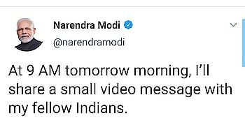 పెద్దాయన మోదీ రేపు మళ్ళీ ఎం బాంబు పేలుస్తాడో... #Modi #FightAgainstCoronavirus