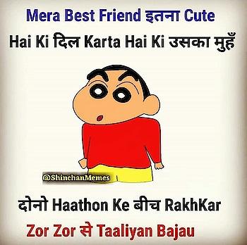 #friend #love #besties #bro #sis #yar #lagotiya yar #school la friend #kamina friend #jigri yar  #Shiv0143