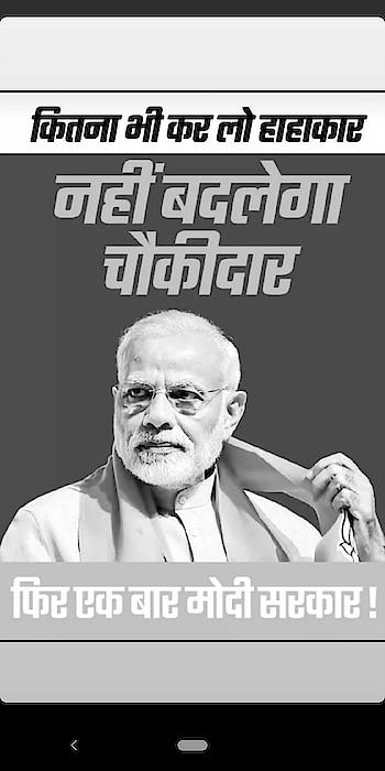 #modi-india #pm-modi