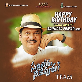 #rajendraprasad #happybirthdaytoyou #sir #kingofcomedy