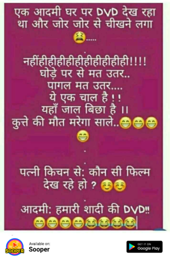 """😅☺😆😄😁😊#roposo-funny #funnymoments #funnyquotes #funnyclip #funnypost #funnyclip #funnyshayri #funnyvinesvideo #haha-funny #funnystory #funny_ ##funny# #funnydubbingvideos #funnyclub #funnystar #funny videoclip #🙉funny #funny-friend #sunnyclimate #roposo-good-comedy #comedi #comedyking #comedyclips #comedyindia #funny-doctor #sexi-funny #love-funny #""""funny"""" """"joke"""" #the funny dance"""