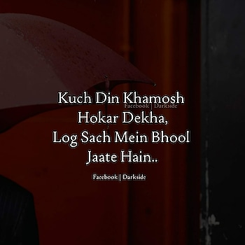 #quotes #thoughtoftheday #thoughts #quoteoftheday #quotess