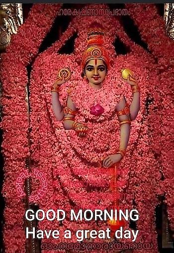 Good morning Roposo family#goodmorningposts#bhakti_Shubhoday