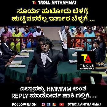 #kannadacomedy #roposo-kannada #karnataka #comedymemes