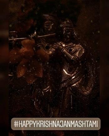 #krishnajanamashatami #2k17