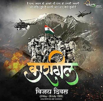 #indianarmy #indianarmy