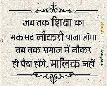 #soulfullquotes #soulfullquotes #soulfullquotes