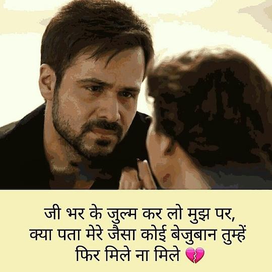 #sad-moments #sadshayari #sadquotes #sad