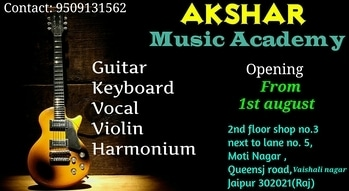 Hello everyone from now u can get music classes at my Academy 'AKSHAR' #singing #coverpage  #song ❤️❤️❤️  #indiansingers #guitar #keyboard  #piano  #music #coversong  #singers  #talent #music  #goodmusic  #musicallyindia  #musicvideo  #musicislove #musicallys  #indiansingers  #bestsong  #musicians #musiclife  #musicfestival  #video  #musicproducers  #electronicmusic #musician  #electronicmusic  #guitar  #guitarist  #photography  #photo
