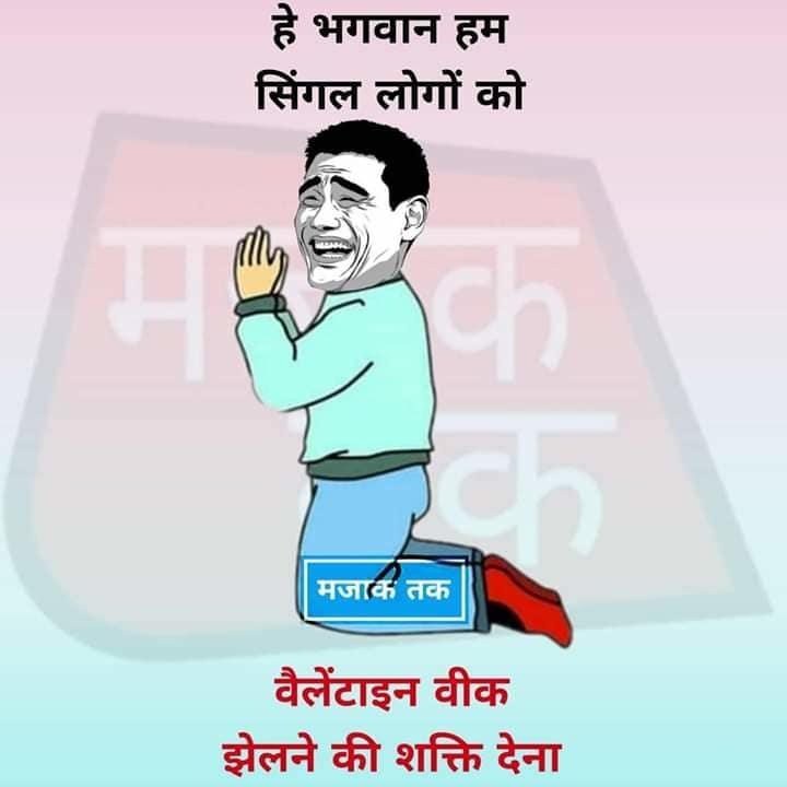 follow for follow #irsh_king  #muzassamjafar #babloo #aamirrazasheikh