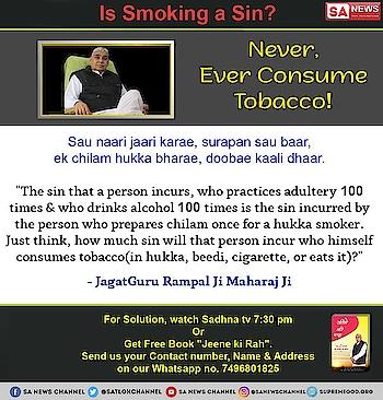 #नशे_से_आज़ादी #drinking #beer #intoxication #tabaco #tabacos #tabacostore #smoke #smoking   #Sa_news_channel #SANews #SANewsChannel #saintrampalji            #kabirisgod                   #kabir_is_god  #Supremegod      #Spiritualsaintrampalji