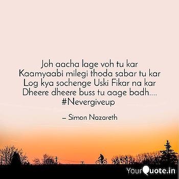 #simonwroteit 📖🖋 #inspiration #motivationquotes #inspirationalquotes #roposo #indiaroposo