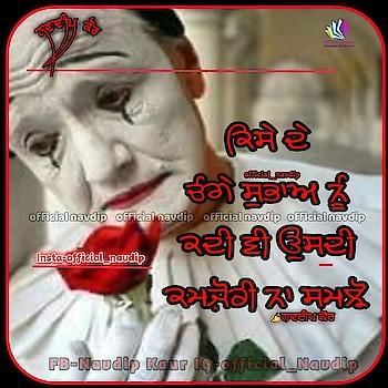 #roposo #navdipkaur #shayari #official_navdip