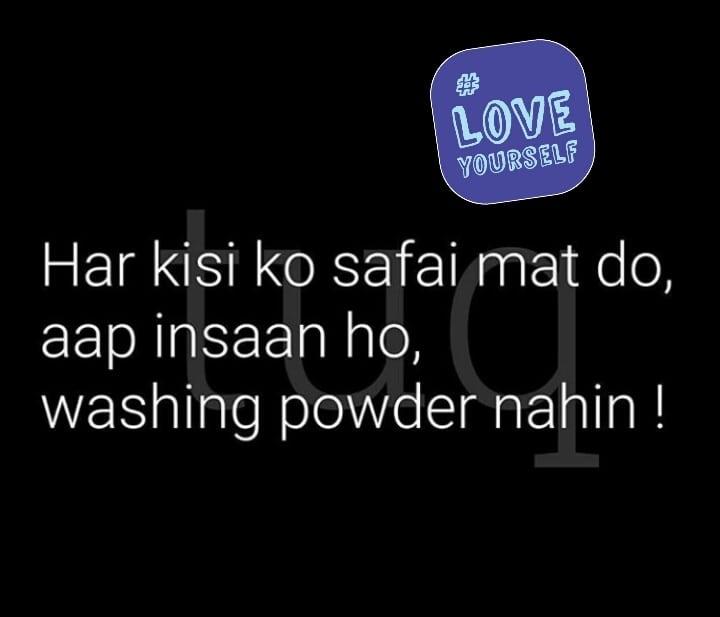 Aaj ka gyaan😂 good morning 😇 have a sweet day ❤!! #loveyourself