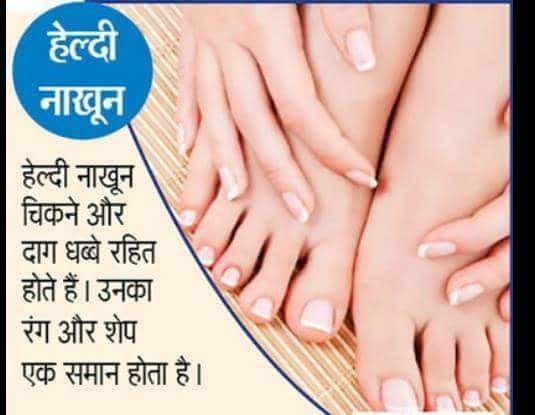 Be careful about health #healthyliving #nails #nailblogger #healthtips #healty #healthyhabits