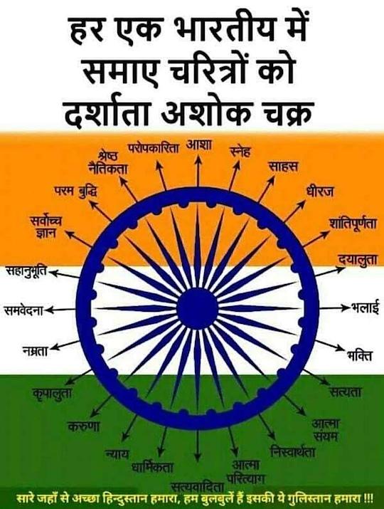 #indian #independenceday