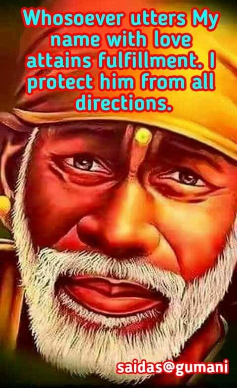 """🌷OM💜SAI💜RAM🌷    COCONUTS     LEELA  💜💙💜💙💜💙💜💙💜  """"Do coconuts produce 💟💟💟💟💟💟💟💟💟  children ? How can you be so 💟💟💟💟💟💟💟💟💟💟💟  superstitious?"""" said Baba to 💟💟💟💟💟💟💟💟💟💟💟  Shama  💟💟💟 (Sai Satcharitra Ch. 36).  💟💟💟💟💟💟💟💟💟  Shama was pleading with Baba on behalf of Mrs. Aurangabadkar. He beseeched Baba to give her the coconut and His blessings. Thus the barren lady might get a child. """"She will get a child in 12 months,"""" said Baba.  This is another  ❤❤❤❤❤❤               coconut Leela.              ❤❤❤❤❤❤  A lady from Poona was desperate to go to Shirdi, and seek Baba's blessings. But, however hard she tried, her attempts failed, for some reason or the other. She was sure, if she received a coconut from Baba, she would get a child. She was very sad and dejected and wondered about the future. One night she had a dream vision. Baba came and gave her a coconut as prasad. When she woke up, and thought over the dream, it seemed so real, that she looked around. Lo! There was a coconut on her bed. She vowed that if she got a child by this prasad, she would take the child to Shirdi. A year later she delivered a male child; so she went with her child and gratefully laid him at Baba's feet.  🌷 SRI SATCHIDANANDA SADGURU SAINATH MAHARAJ KI JAI 🌷"""